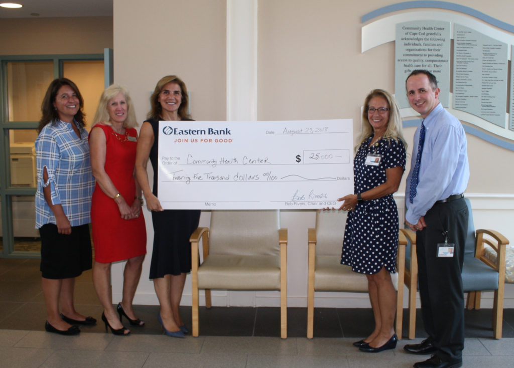 Eastern Bank CHC Donation 2018